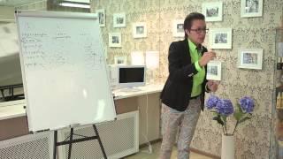 Бизнес семинар от Дины Сергеевой