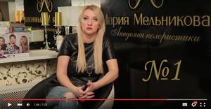 Как выбрать краску для волос: видео-урок от Марии Мельниковой