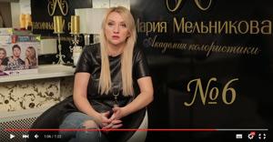 Мария мельникова о трендах 2016 года